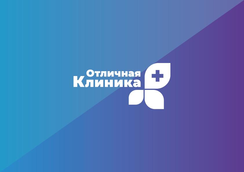 Логотип и фирменный стиль частной клиники фото f_8545c8e4261307e1.jpg