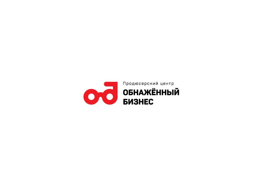 """Логотип для продюсерского центра """"Обнажённый бизнес"""" фото f_8685b9bf363df9d8.jpg"""