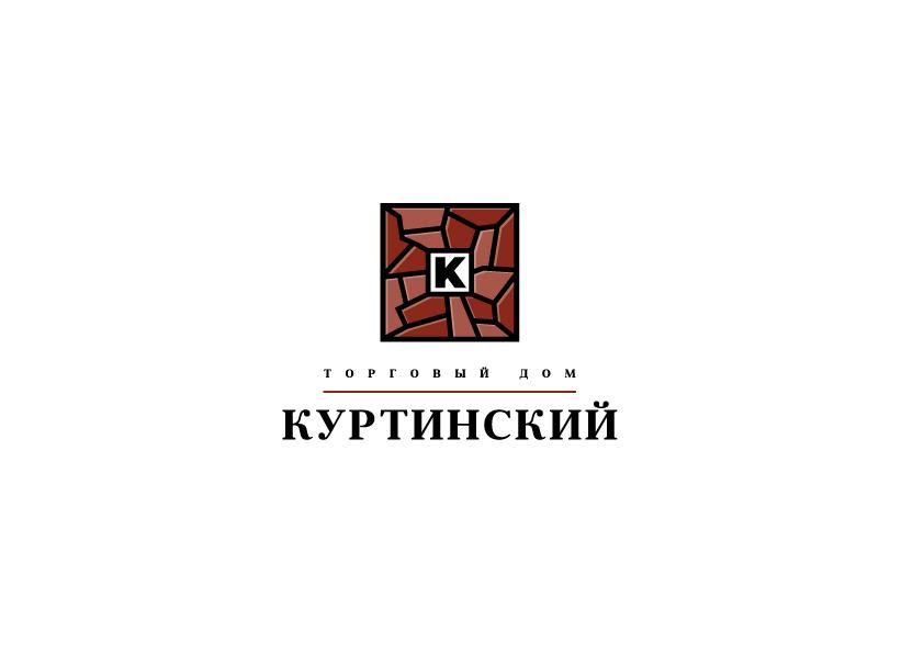 Логотип для камнедобывающей компании фото f_9355b98f8c0e4b25.jpg