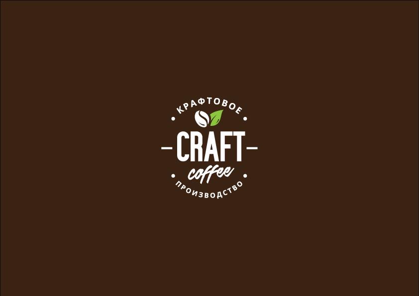Логотип и фирменный стиль для компании COFFEE CULT фото f_9385bbe66af1fc5f.jpg
