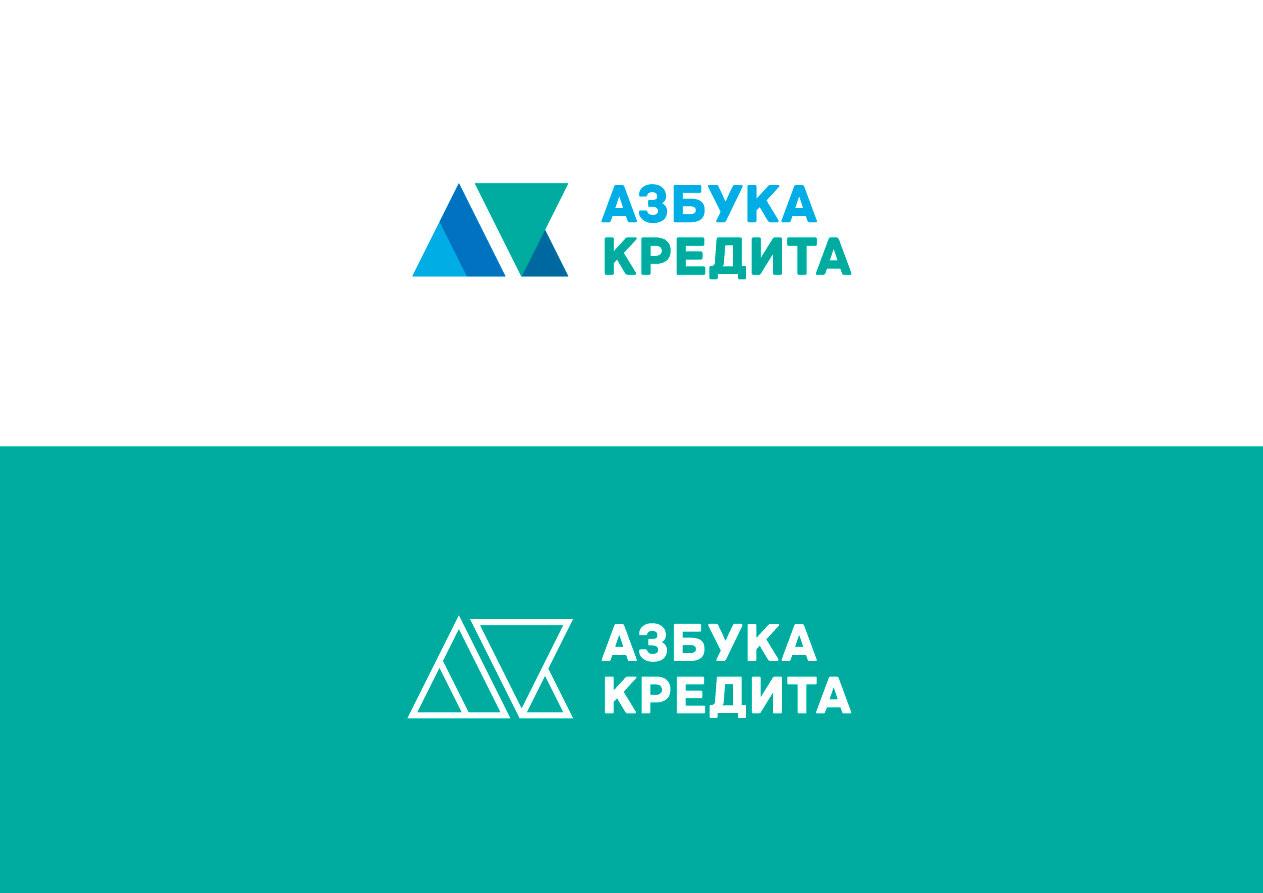 Разработать логотип для финансовой компании фото f_9705de79eba6d998.jpg