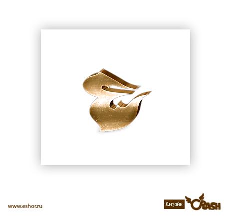 Разработка логотипа «ЕШОР»