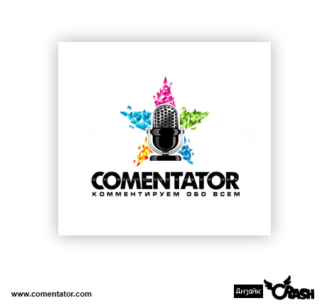 Разработка логотипа «COMENTATOR»