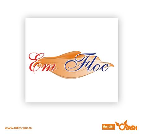 Разработка логотипа компании «Em Floc»