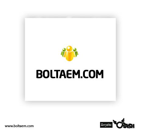 Разработка логотипа «БОЛТАЕМ.com»