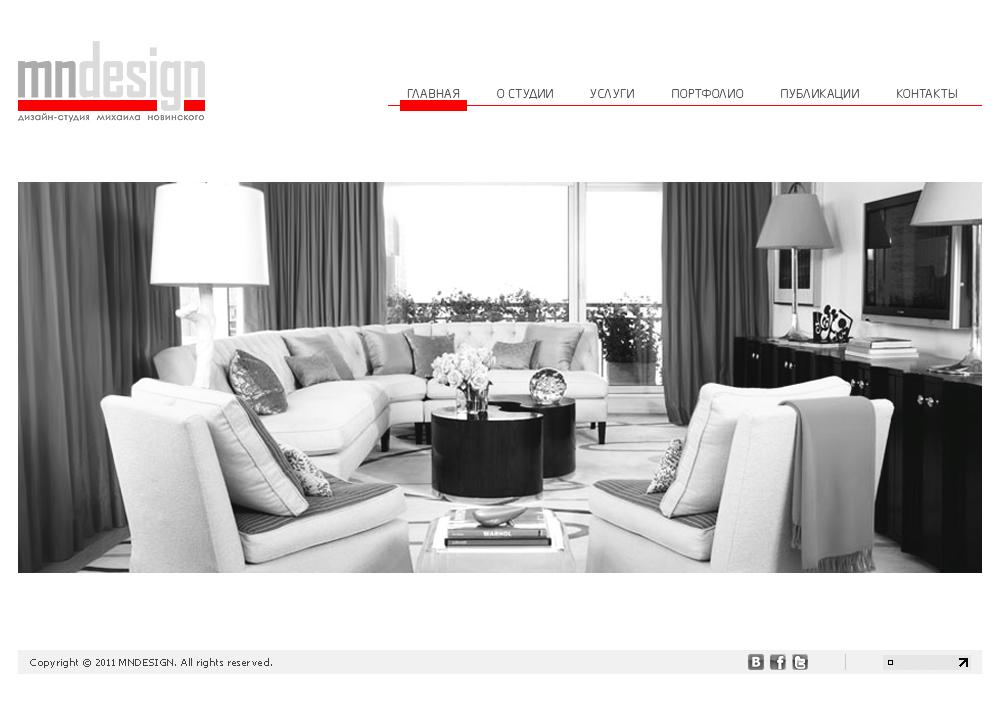 Разработка сайта «MNdesign»