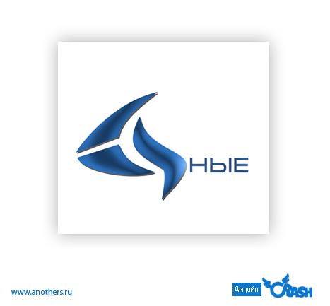 Разработка логотипа группе «Иные»