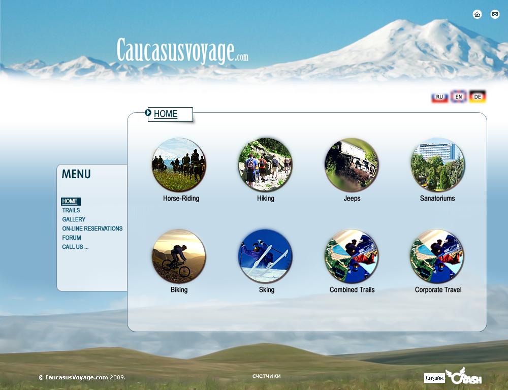 Разработка сайта «Caucasus Voyage»