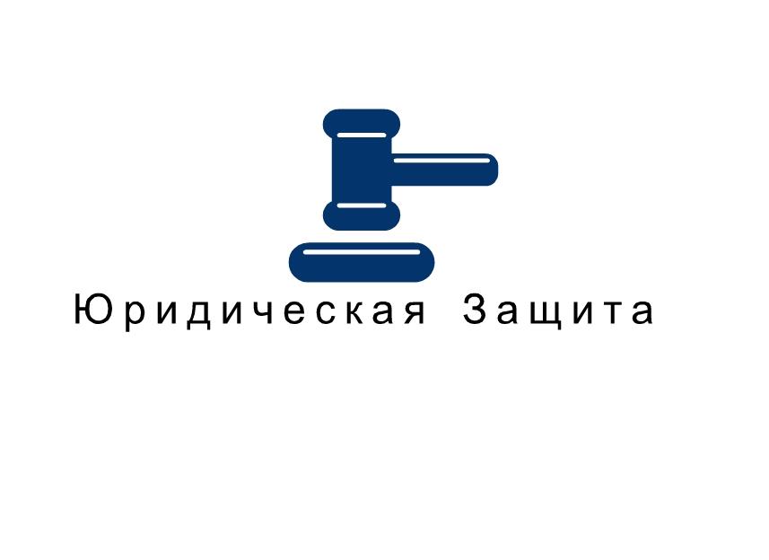 Разработка логотипа для юридической компании фото f_30455dca44f66f9d.jpg