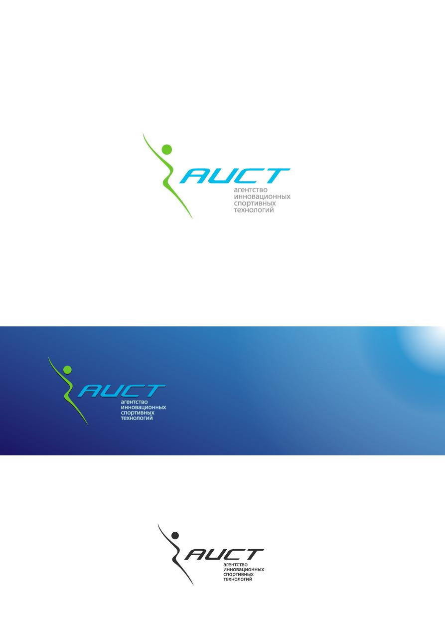Лого и фирменный стиль (бланк, визитка) фото f_168517e602b8dd55.jpg