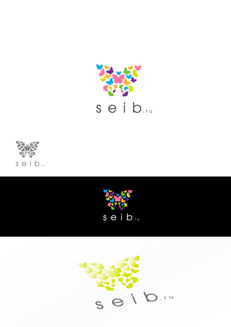 Логотип для инвестиционной компании фото f_420513e4044ae567.jpg