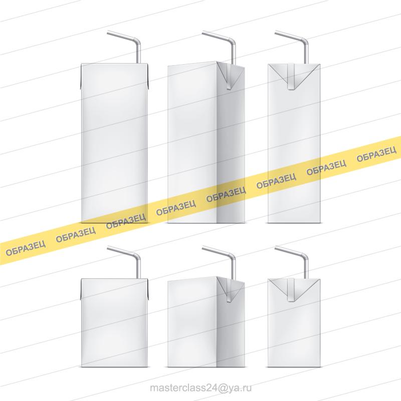 Мокап упаковки. 100% вектор. Сохранение бликов и теней при смене цвета в один клик.