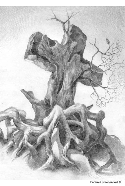 Крест обрастающий деревом
