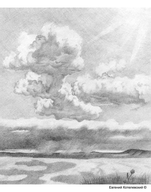 Облака над степью. Карандашный рисунок.