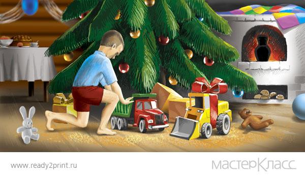 Новогодня открытка для трансп. компании