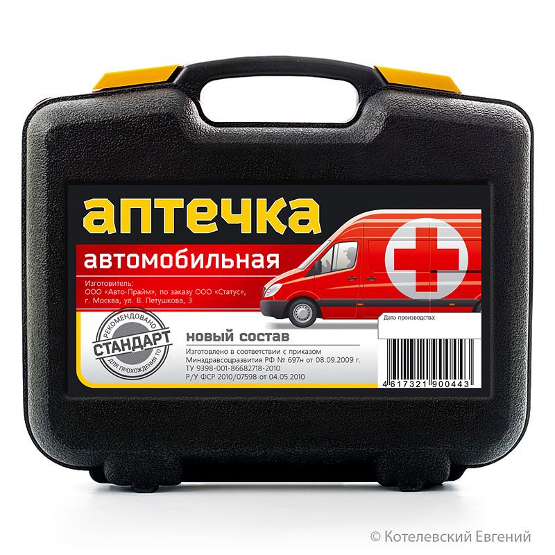 Этикетка для автомобильной аптечки