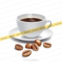 Чашка бодрящего кофе ) 100% Вектор