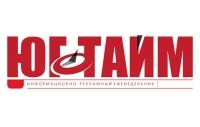 логотип/шапка городской газеты