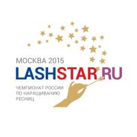 Логотип конкурса LASHSTAR.RU