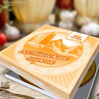 Упаковка для осетинских пирогов
