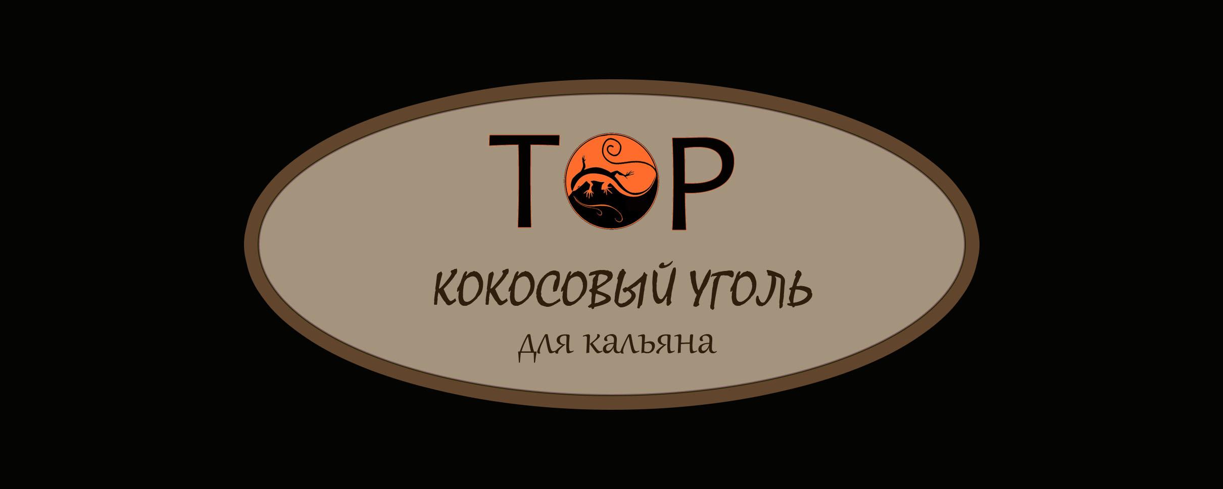 Разработка дизайна коробки, фирменного стиля, логотипа. фото f_6005c5dbf22899a0.jpg