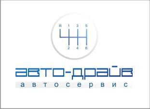 Разработать логотип автосервиса фото f_293513dbe0422509.jpg