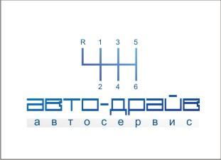 Разработать логотип автосервиса фото f_397513dbe07e9069.jpg