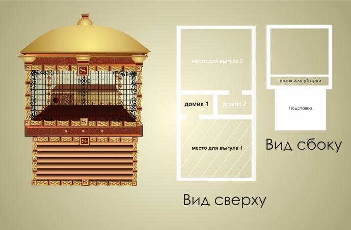 Дизайн конструкции для размещения в ней живого соболя фото f_33356f7b009c776d.jpg