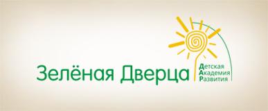 логотип для Детской Академии Развития