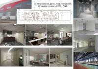 Офис в административно-бытовом блоке