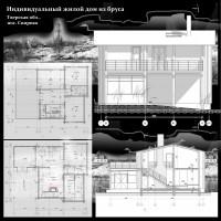 ЭП жилой дом в Тверской обл.