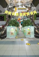 Магазин детских игрушек, аэропорт Домодедово