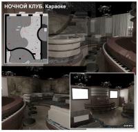 Ночной клуб в г. Новомосковск. Караоке
