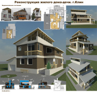 Реконструкция жилого дома-дачи