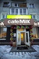 Cafe Milk реализация