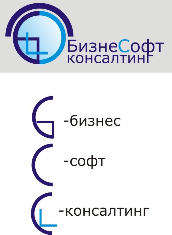 Разработать логотип со смыслом для компании-разработчика ПО фото f_504ca82677545.jpg