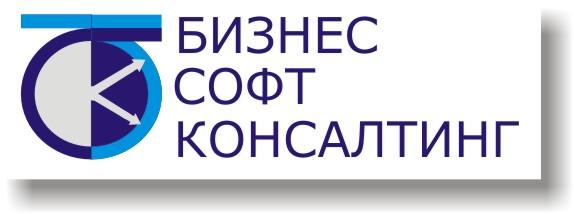 Разработать логотип со смыслом для компании-разработчика ПО фото f_504cfce6370b8.jpg