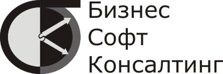 Разработать логотип со смыслом для компании-разработчика ПО фото f_5050fa562e161.jpg