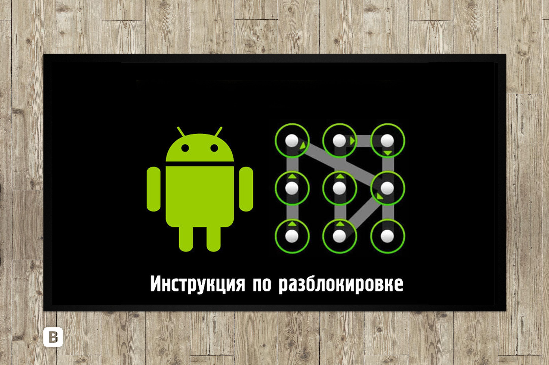 Сделать дизайн приддверного коврика фото f_870558beb8715148.jpg