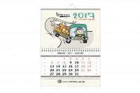 Квартальный календарь.