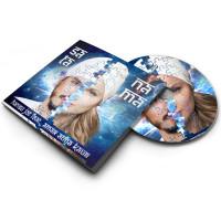 Дизайн обложки на диск