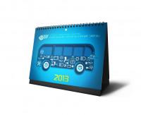 Календарь для ОАО Гомельский Авторемонтный Завод