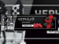 Шапка vk