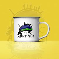 Вкус Арктики [Открой чтобы посмотреть процесс создания]