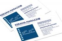 Визитка KERAMA MARAZZI