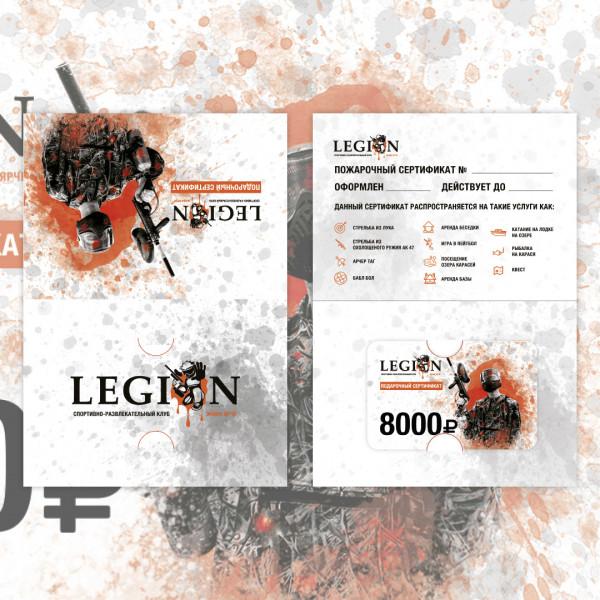 Дизайн сертификата и карточки