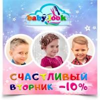 Баннер детской тематики