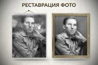 Реставрация фото 3