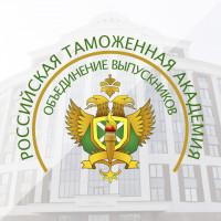 """Логотип-герб """"Российская Таможенная Академия"""" [Открой чтобы посмотреть процесс создания]"""
