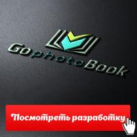 GOphotoDook [Открой чтобы посмотреть процесс создания]